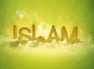 islam indah